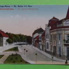 Targu Mures  Marosvasarhely  Strada Stefan cel Mare, Necirculata, Printata