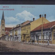BANAT  TIMIS  DETA  STRADA  PRINCIPALA, Necirculata, Printata
