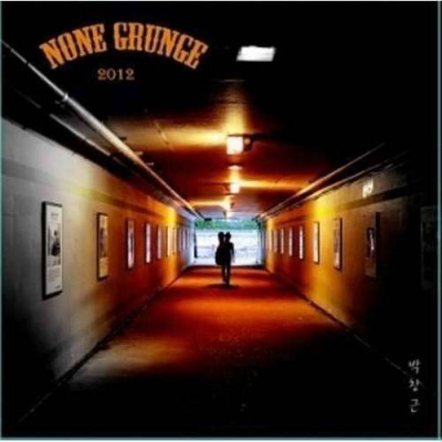 Chang Geun Bak - None Grunge ( 1 CD ) foto