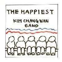 Chang Wan Band Kim - The Happiest (Ep) ( 1 CD )