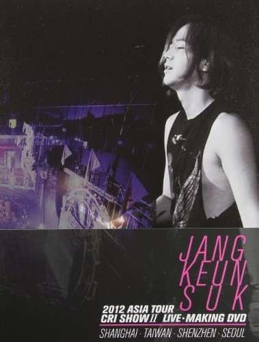 Jang Keun-Suk - 2012 Asia Tour: Cri Show 2 ( 1 DVD )