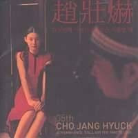 Cho Jang Hyuck - Vol.5 This Is The Time Still Love ( 1 CD )