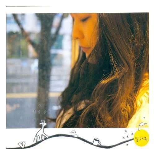 Dalepin - Dalepin ( 1 CD )