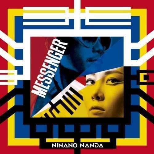 Ninano Nanda - Messenger ( 1 CD )