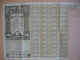 (3)Imprumutul reintregirii - titlu de 10000 lei, 49 cupoane - 1941