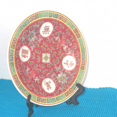 Farfurioara portelan enamel Wan Shou, hand made, anii 50-60 - Jingdezhen, China