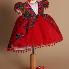 Rochita Eniko