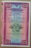 TITLU DE 10 ACTIUNI - 5000 LEI -SOCIETATEA ANONIMA ROMANA MINIERA MICA BUCURESTI, Romania 1900 - 1950