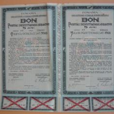 Bon pentru inzestrarea armatei (fractionat 3500/1500 lei ) - 1941