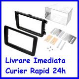 Rama adaptoare Skoda Rapid 2012/10-> - 2 DIN AL-200617-3
