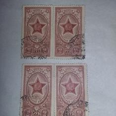Timbre RUSIA,URSS,CCCP, ORDINE SI MEDALII ALE URSS,Transport GRATUIT