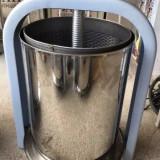 Presa storcator  teasc din inox pentru struguri fructe capacitate 25 litri