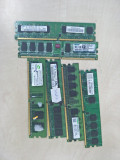Memorie calculator ram DDR2 2gb 1gb 512mb 800mhz 667mhz 533mhz, DDR 2, 1 GB, 800 mhz