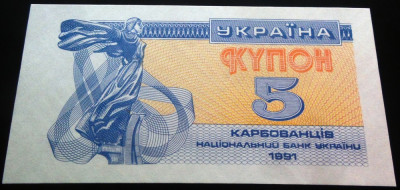 Bancnota CUPON 5 Karbowanez - UCRAINA, anul 1991  *cod 790 --- UNC! foto