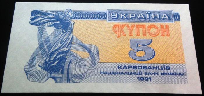 Bancnota CUPON 5 Karbowanez - UCRAINA, anul 1991  *cod 790 --- UNC!