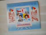 1989  LP 1219 50 DE ANI DE LA ANIVERSAREA ZILEI DE 1 MAI  - COLITA