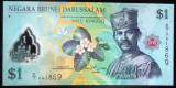 Bancnota EXOTICA 1 DOLAR - BRUNEI, anul 2011   *cod 848 --- POLYMER UNC!