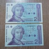 25 dinari 1991 serii consecutive UNC