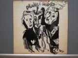 Bob Dylan – Planet Waves (1974/Island/England) - Vinil/Vinyl/Analog, Island rec