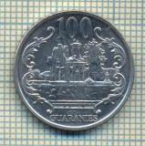 11722 MONEDA- PARAGUAY - 100 GUARANIES  -ANUL  2007 -STAREA CARE SE VEDE