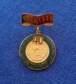 Insigna 1948 - 1988 - Santierele nationale ale tineretului - UTM - UTC