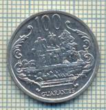 11721 MONEDA- PARAGUAY - 100 GUARANIES  -ANUL  2006 -STAREA CARE SE VEDE