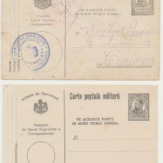Romania lot 2 intreguri postale militare din Primul Razboi Mondial unul circulat