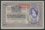 Y854 AUSTRIA UNGARIA 10000 KRONEN COROANE 1918 NECIRCULATA