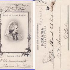 Casa Regala - Regina Elisabeta- Carmen Sylva-clasica,  rara