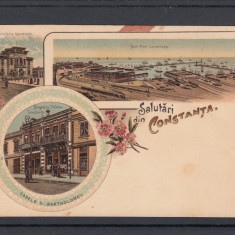 CONSTANTA  MAGAZIN T.G. DABO CASELE  BARTHOLOMEU  PRIMARIA  PORTUL  LITOGRAFIE, Necirculata, Printata