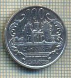 11724 MONEDA- PARAGUAY - 100 GUARANIES  -ANUL  2007 -STAREA CARE SE VEDE