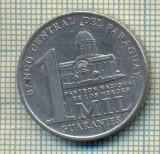 11712 MONEDA- PARAGUAY - 1 MIL(1000) GUARANIES  -ANUL  2008 -STAREA CARE SE VEDE