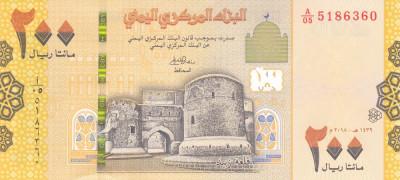 Bancnota Yemen 200 Riali 2018 - PNew UNC foto
