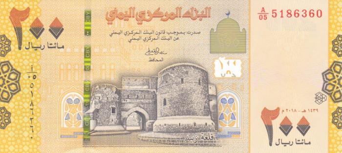 Bancnota Yemen 200 Riali 2018 - PNew UNC