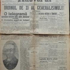Ziarul Adevarul , 24 Iunie 1913 , Al doilea razboi balcanic ; Actiunea Romaniei