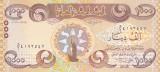 Bancnota Irak 1.000 Dinari 2018 - PNew UNC ( comemorativa )