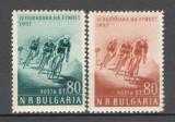 Bulgaria. 1957 Turul Egiptului la ciclism  EB.459, Sport, Nestampilat