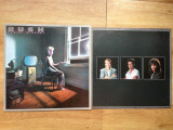 RUSH - POWER WINDOWS (1985,VERTIGO/POLYGRAM,UK) vinil vinyl