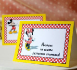 Carduri plic asezare botez Minnie Mouse BA04F