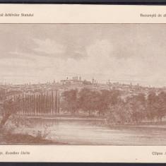 BUCURESTII DE ALTADATA MARVAN MUZEUL ARHIVELOR STATULUI TIPOGRAF. ROMANE UNITE, Bucuresti, Necirculata, Printata