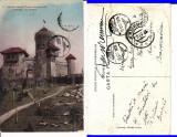 Bucuresti - Turnul lui Tepes-Expozitia Universala 1906, Circulata, Printata