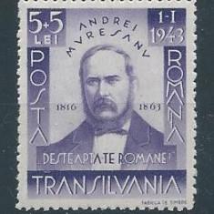 1942 Romania,LP 149-Andrei Muresanu-MNH, Oameni, Nestampilat