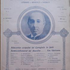 Revista Flacara , nr. 6 , 1912 ; Caragiale adus in tara ; Semicentenar Anestin