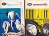 Victor Hugo - Notre-Dame de Paris (2 vol.)