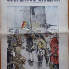 Ziarul Universul Literar ,nr. 23 , 1909 , Principele Nicolae , cromolitografie