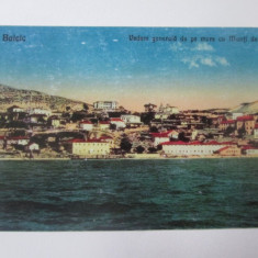 Cadrilater/Balcic(Judetul Caliacra) carte postala necirculata anii 20, Printata