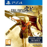 Final Fantasy Type - 0 HD - PS4 [Second hand], Role playing, 16+, Single player