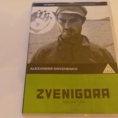 Zvenigora  - al. dovzhenko -dvd, Altele