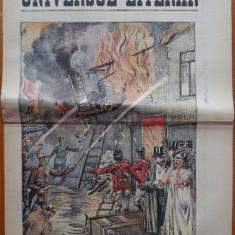 Ziarul Universul Literar ,nr. 16 , 1911 , Incendiul din Braila , cromolitografie