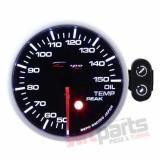 Ceas indicator presiune temperatura ulei Depo Racing - VTT-DP-ZE-026